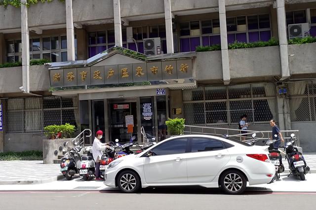 新竹東區離婚證人