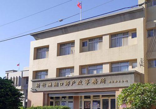 湖口鄉新竹離婚證人