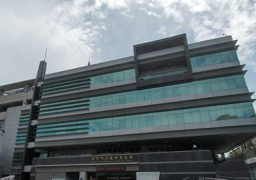 新竹北區離婚證人
