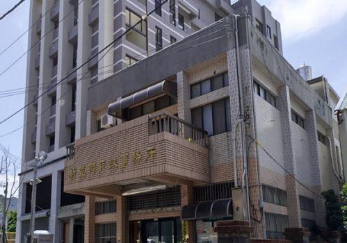 新豐鄉新竹離婚證人